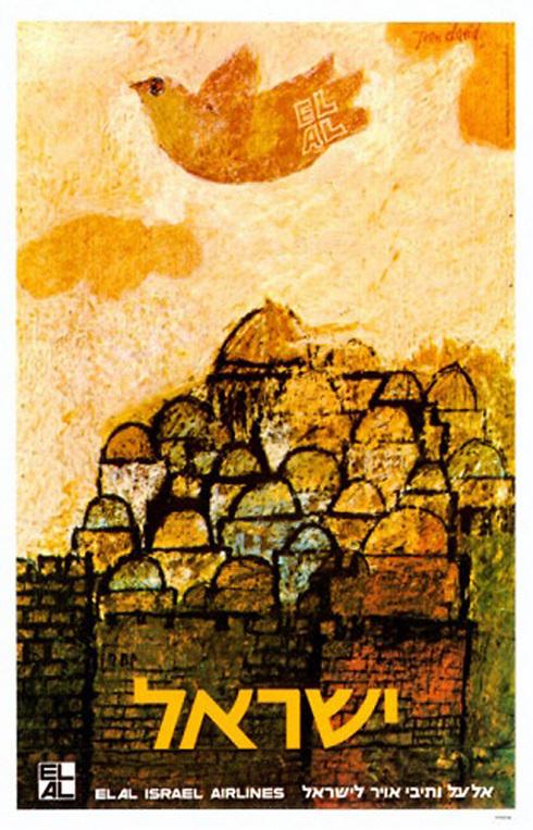 יונת שלום, 1970 ()