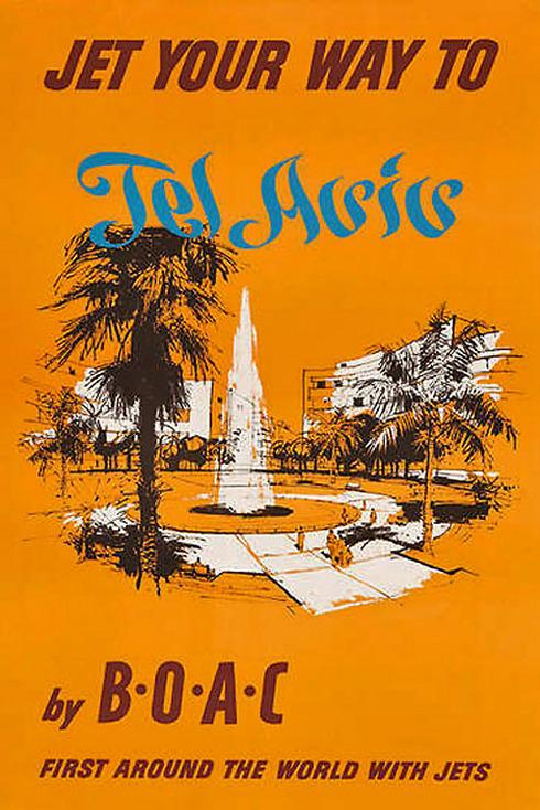 חברת B.O.A.C הבריטית שפעלה עד אמצע שנות ה-70 מכרה את תל אביב באמצעות איור של כיכר דיזנגוף, כמו גם בפרסום מטוסי הסילון שלה ()
