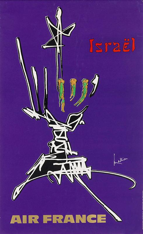 באווירה מעט שונה ויותר אמנותית, בשנת 1968 הציגה Air France מודעה אמנותית שבמרכזה מנורה מעוצבת, בכרזה שיצר אמן האבסטרקט ז'ורז' מת'יאו ()