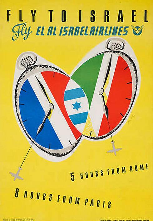 רק שמונה שעות מפריז!, 1975 ()