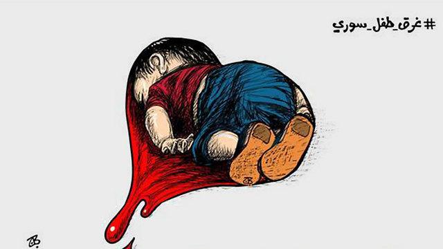 """""""קורע את הלב"""". קריקטורה בעיתונות הערבית ()"""