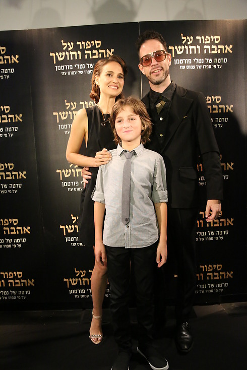 עם בעלה ובנה בסרט - גלעד כהנא ואמיר טסלר (צילום: רפי דלויה) (צילום: רפי דלויה)