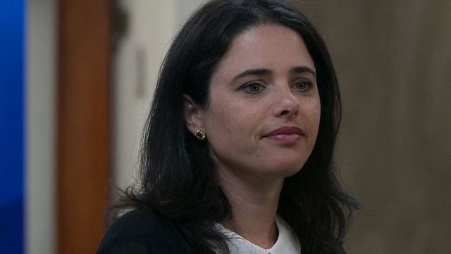 Justice Minister Shaked (Photo: Ohad Tzvigenburg)