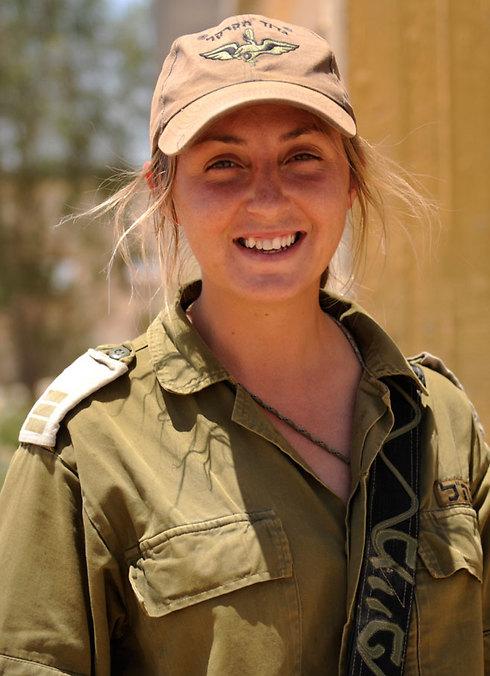 Captain Chosa Levin (Photo: IDF Spokesperson)