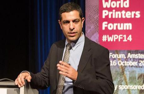 Dr. Assaf Avrahami