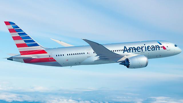 נכנסת לתחרות קשה מול 3 חברות תעופה (צילום: American Airlines) (צילום: American Airlines)