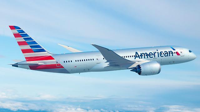 אמריקן איירליינס. סיפור מסריח (צילום: American Airlines)