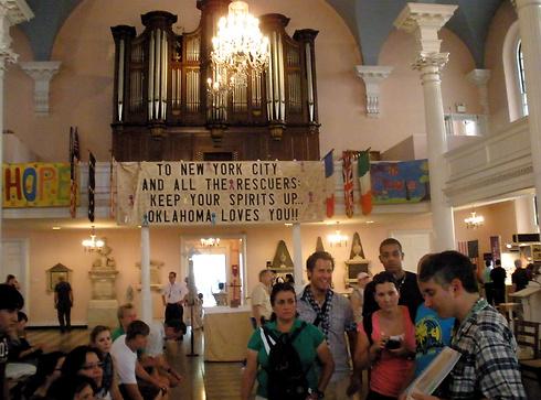 כנסיית סנט פול (צילום: סיגלית בר) (צילום: סיגלית בר)
