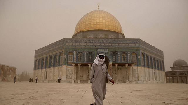 Jerusalem in haze (Photo: AFP)