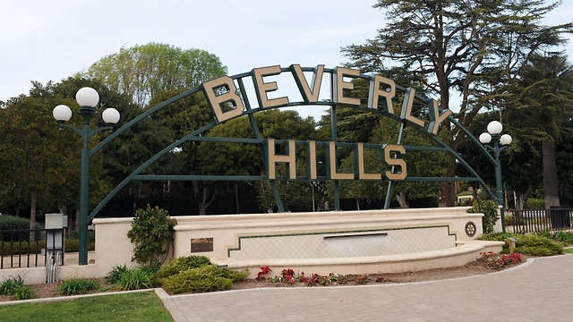 Entrance to Beverly Hills (Photo: Peter Halmagyi)