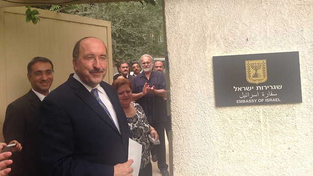 The Israeli Embassy reopened in Cairo.