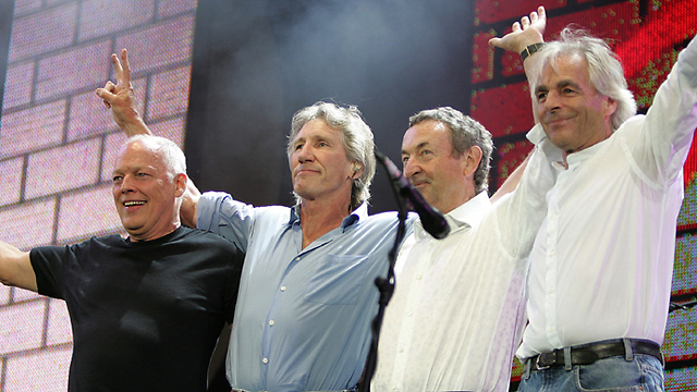 Pink Floyd at their last real reunion (Photo: Reuters)