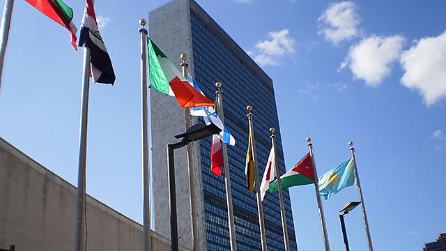 The UN. Will officially recognize Yom Kippur. (Photo: Dana Zimmerman)