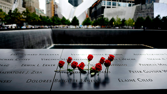 Monument to the victims of the attack (Photo: EPA)