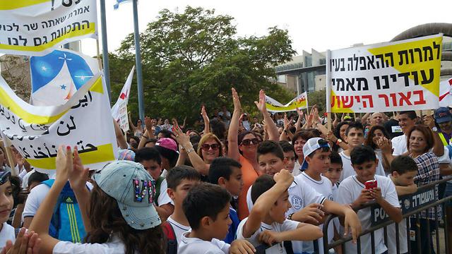 מפגינים השבוע בחיפה (צילום: ג'ורג' גינסברג ) (צילום: ג'ורג' גינסברג )