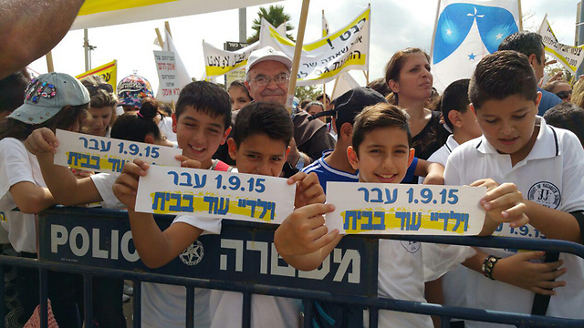 Christian school pupils protesting in Haifa. (Photo: George Ginsberg)