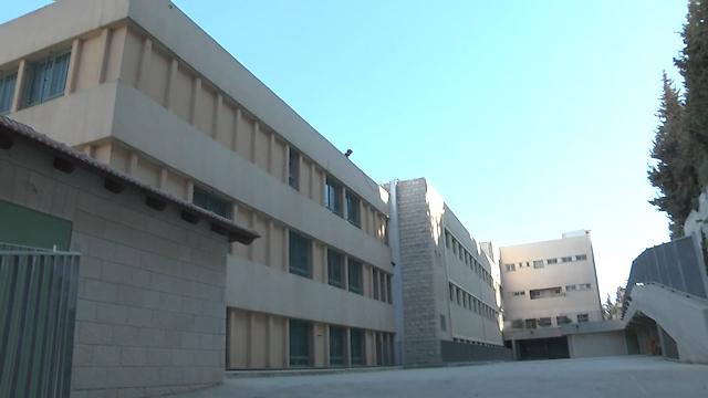 מוגדרים כמו בתי הספר החרדיים. בית הספר אל מוחלס בנצרת (צילום: עידו בקר) (צילום: עידו בקר)