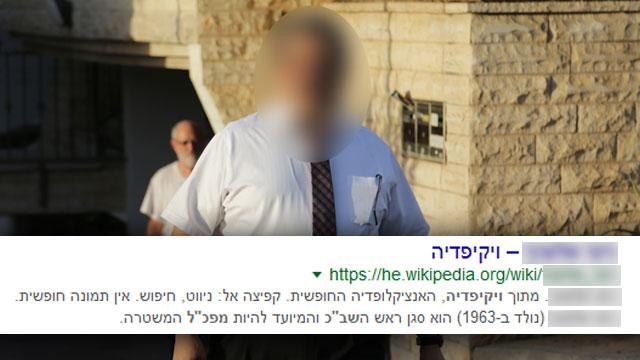 גוגל עדיין זוכר אותו. תוצאת החיפוש אחר ר' (צילום: ירון ברנר) (צילום: ירון ברנר)
