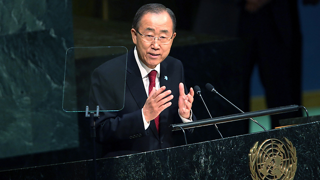"""UN Secretary-General Ban. """"As you will see, my report was a strong one."""" (Photo: Getty Images)"""