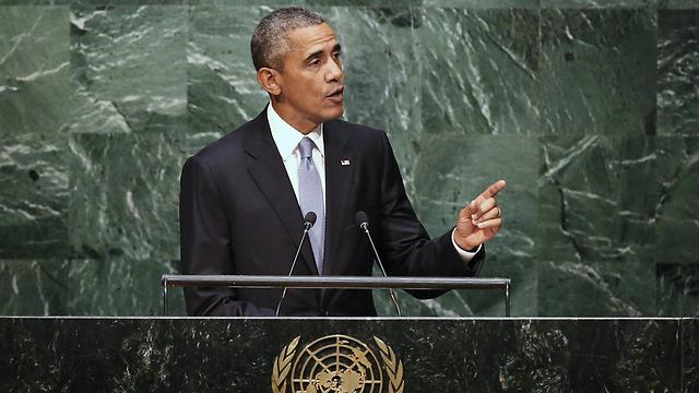 President Barack Obama at the UN General Assembly (Photo: AFP) (Photo: AFP)