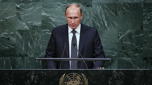 Putin speaking at the UN (Photo: Getty)