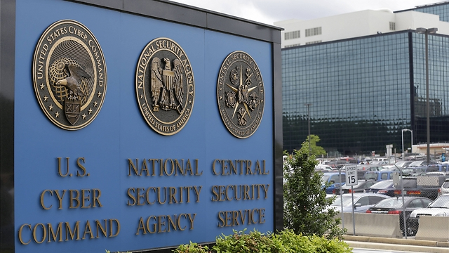 National Security Agency campus in Fort Meade, Maryland (Photo: Associated Press)