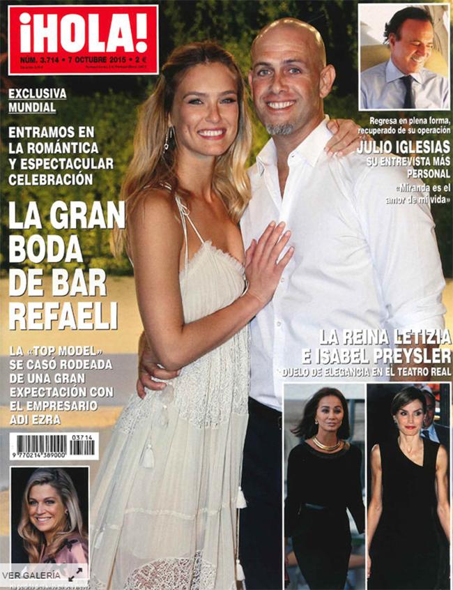 החתונה על שער מגזין הולה (צילום: אייל נבו ופיפל פוטוגרפי)