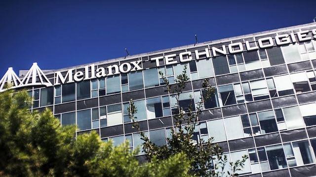 Mellanox (Photo: Reuters )