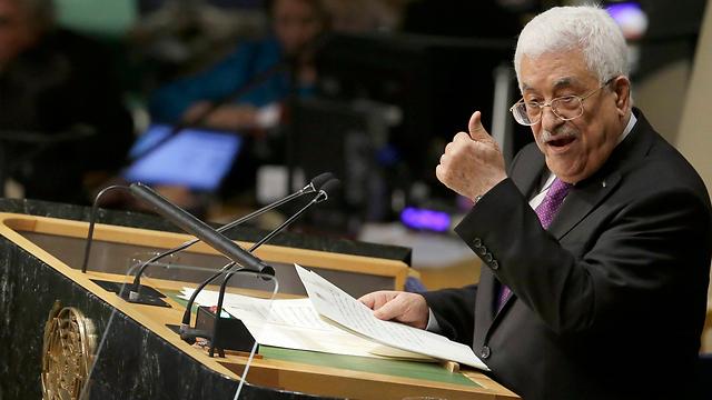 "נאום אבו מאזן באו""ם, הערב (צילום: AP) (צילום: AP)"