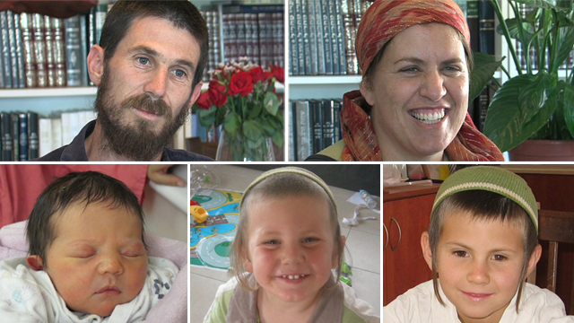 Двое террористов, убивших супругов Фогель и трех их детей в поселении Итамар в 2011 году, получают по 12.000 шекелей ежемесячно