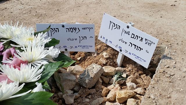 The grave ofEitam and Na'ama Henkin. (Photo: Eli Mendelbaum)