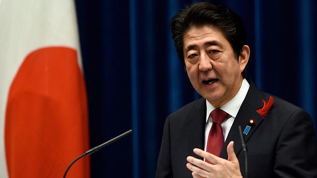 ראש ממשלת יפן שינזו אבה (צילום: EPA) (צילום: EPA)