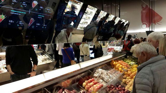 סופרמרקט העתיד (צילום: אייל להמן) (צילום: אייל להמן)