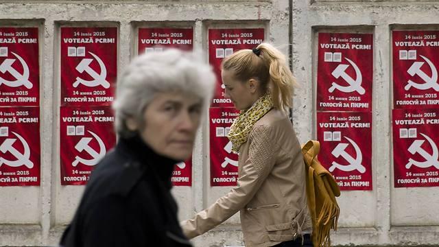 Moldava a breeding ground for smugglers. (Photo: AP)