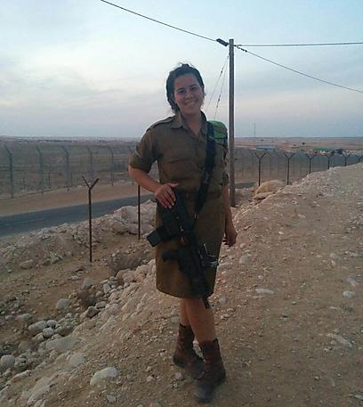 Sari Michael. Serves in the Caracal Battalion (Photo: IDF Spokesperson's Unit)