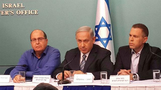 Erdan, Netanyahu and Ya'alon in the conference (Photo: Ofer Meir)