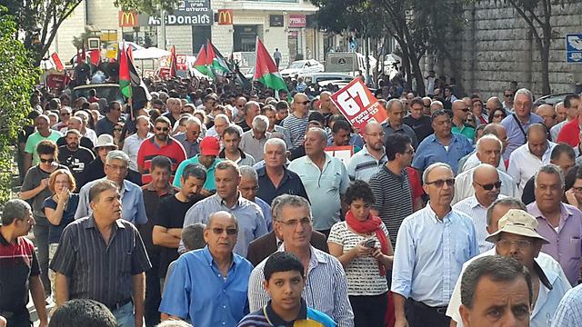 The rally in Nazareth (Photo: Hassan Shaalan)