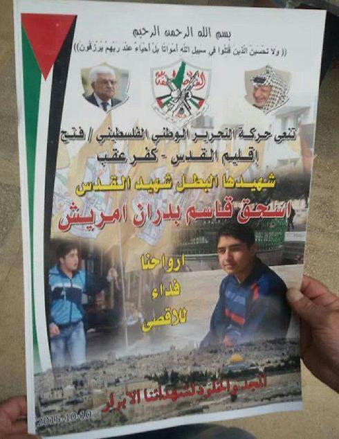 A Fatah leaflet honoring terrorist Ishaq Badran.
