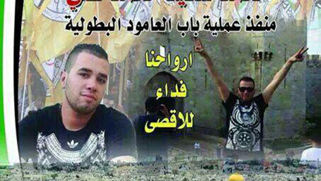 A poster honoring terrorist Mohammed Ali.