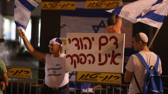 ההפגנה הערב בכיכר רבין בתל אביב (צילום מוטי קמחי) (צילום מוטי קמחי)