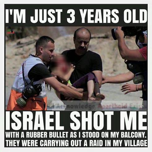 """""""אני רק בן 3, ישראל ירתה בי"""". תמונת הפעוט שנהרג בתקיפת חיל האוויר בעזה ()"""