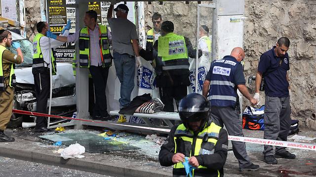 זירת הפיגוע במלכי ישראל, ירושלים (צילום: AFP) (צילום: AFP)