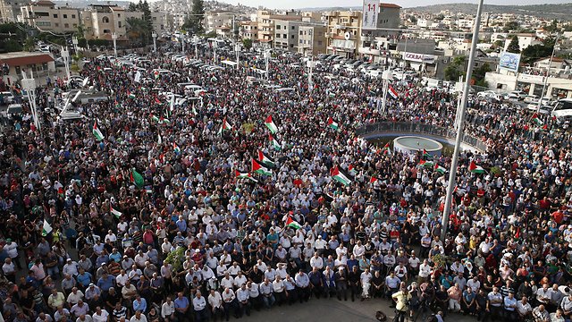 Protest in Sakhnin on Tuesday (Photo: AFP)