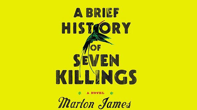 """עטיפת הספר """"A Brief History of Seven Killings"""" ()"""