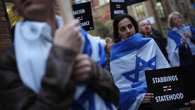 ישראלים מפגינים באנגליה נגד הטרור בישראל (צילום: gettyimages) (צילום: gettyimages)
