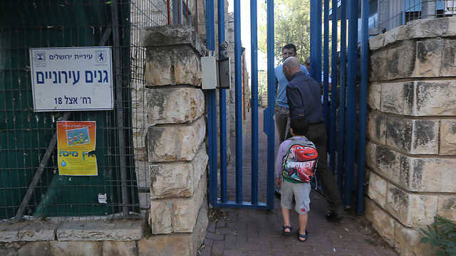 """אבטחה בכניסה לגן האצ""""ל (צילום: גיל יוחנן)"""