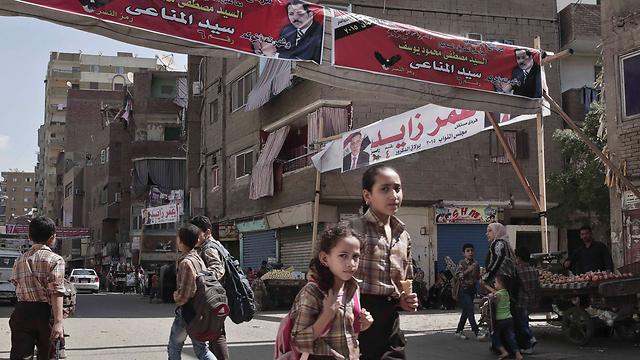 חוזרים בקרוב לספסל הלימודים. תלמידים במצרים (צילום: AP)