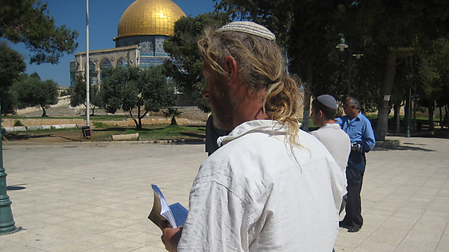 A dissonance between the haredi stance against visiting the Temple Mount and the desire to increase the Jewish presence in Jerusalem's Old City (photo courtesy of the Joint Staff of the Temple Movements)