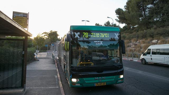 """כרטיס חופשי-חודשי זול יותר בישראל (צילום: אוהד צויגנברג, """"ידיעות אחרונות"""") (צילום: אוהד צויגנברג,"""