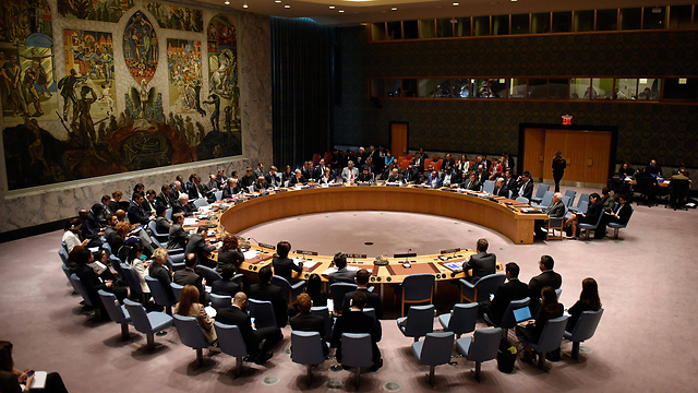 UN Security Council (Photo: EPA)